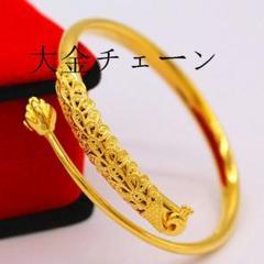 """Thumbnail of """"☆特壳☆24K金孔雀と蓮の形のブレスレット サイズを自由に調節できますE"""""""