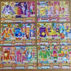 """Thumbnail of """"アイカツカード"""""""