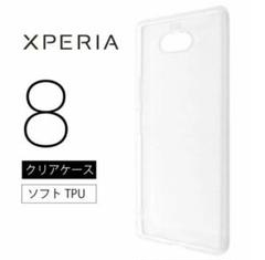 """Thumbnail of """"Xperia 8 ケース  クリア ソフト  SOV42"""""""