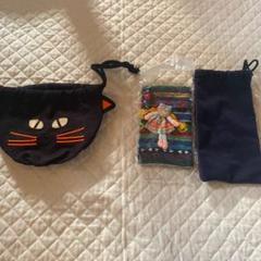 "Thumbnail of ""黒猫巾着&黒メガネ巾着ケース&女の子可愛いミニ巾着3個セット"""