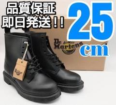 "Thumbnail of ""即日発送!!25cm UK6 MONO ドクターマーチン 1460 8ホール"""