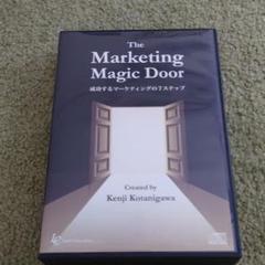 "Thumbnail of ""The  Marketing Magic Door 成功するマーケティング"""