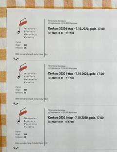 "Thumbnail of ""ショパン国際ピアノコンクールチケット"""
