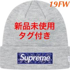 "Thumbnail of ""新品 Supreme New Era Box Logo Beanie ビーニー"""