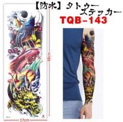 "Thumbnail of ""TQB-143 フェイク タトゥー シール ステッカー ボディー ペイント 防水"""