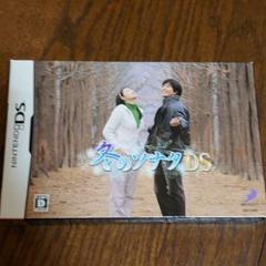 "Thumbnail of ""〈難あり〉冬のソナタDS 限定版"""