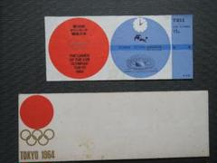 "Thumbnail of ""第18回オリンピック東京大会入場券(蹴球)1964年 値下げしました"""