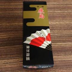 """Thumbnail of """"裁ちばさみ 240mm 御洋裁鋏 鉄扇 最高級 昭和レトロ 未使用品"""""""