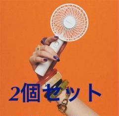 """Thumbnail of """"2個 ホワイト 扇風機 Francfranc  21年 モデルフレハンディファン"""""""