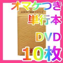 """Thumbnail of """"10枚 190×254+50㎜ プチプチ 封筒 梱包材 袋 クッション 本"""""""