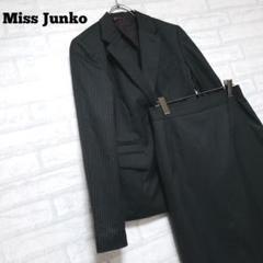 "Thumbnail of ""Miss Junko ミスジュンコ セットアップ サマースーツ スカート 夏"""