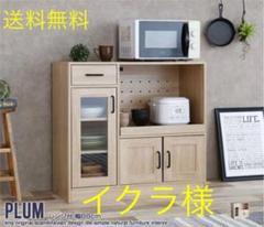 "Thumbnail of ""【幅88cm】Plum レンジ台"""
