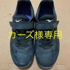"""Thumbnail of """"ミズノ ジュニアスパイク 黒 20cm"""""""