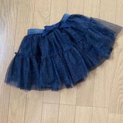"""Thumbnail of """"H&M  のスカートです。"""""""