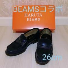 """Thumbnail of """"BEAMS HARUTA コラボ ローファー"""""""