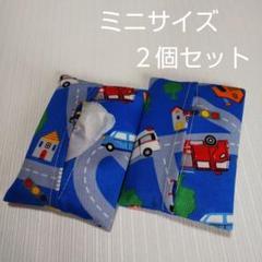 """Thumbnail of """"車柄 ミニポケットティッシュケース2個セット"""""""