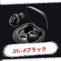 "Thumbnail of ""【高音質】Bluetoothイヤホン XG-8ブラック Bluetooth5.0"""