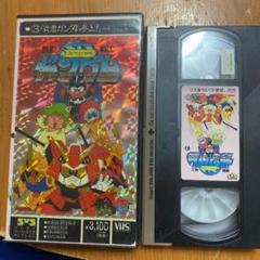 "Thumbnail of ""機動戦士 SDガンダム VHS"""
