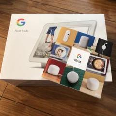 "Thumbnail of ""Google GOOGLE NEST HUB CHALK"""