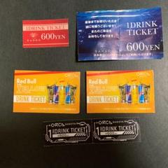 """Thumbnail of """"Drink Tickets"""""""
