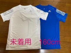 """Thumbnail of """"adidas アディダス Tシャツ 160cm 2枚セット 新品"""""""