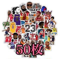 """Thumbnail of """"NBA 50枚 スーパースター バスケットボール"""""""