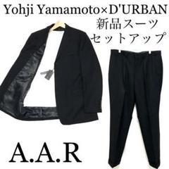 "Thumbnail of ""新品 yohji yamamoto スーツライン A.A.R アール スーツ"""