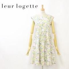 "Thumbnail of ""A425■美品■leur logette/ルールロジェット 花柄 ワンピース 0"""