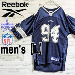 "Thumbnail of ""【NFL×Reebok】ダラス・カーボーイズ ゲームシャツ【メンズL】"""