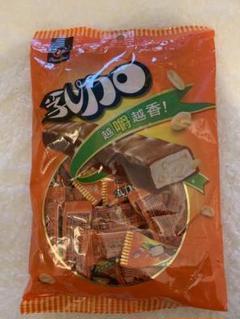 "Thumbnail of ""77乳加巧克力(1包16個入)「ヌガーチョコレー"""