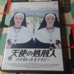 "Thumbnail of ""【映画】天使の処刑人     バイオレット&デイジー"""
