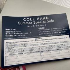 """Thumbnail of """"コールハーン Special Sale"""""""