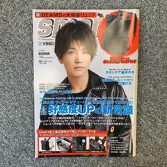 "Thumbnail of ""smart 11月号"""