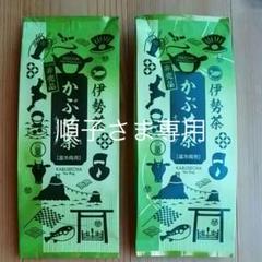 """Thumbnail of """"伊勢茶 かぶせ茶"""""""