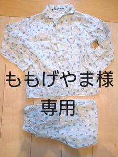 "Thumbnail of ""パジャマ 120cm"""