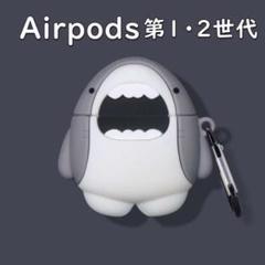 """Thumbnail of """"Airpodsケース サメ エアーポッズ ケース  シャーク 1.2世代"""""""