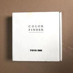 """Thumbnail of """"TOYO  INK  Color Finder 東洋インキ カラーファインダー"""""""