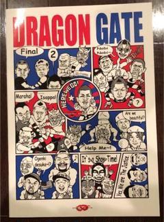 "Thumbnail of ""DRAGON GATE パンフレット 2005.7"""