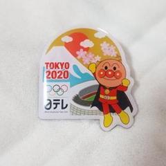 """Thumbnail of """"2020 東京 オリンピック 日本テレビ ピンバッチ アンパンマン"""""""
