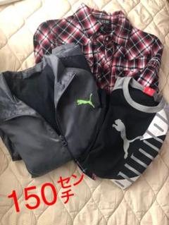 """Thumbnail of """"週末値下[美品]プーマ他3点セット  150㌢"""""""
