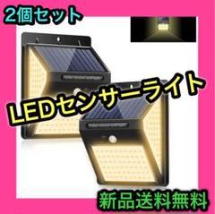 "Thumbnail of ""暖色系 LED ソーラーライト センサーライト 3面発光 屋外照明 2個"""
