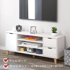"Thumbnail of ""【送料込み】ロータイプ 木製 テレビボード 収納棚 引き出し付き"""