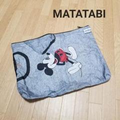 "Thumbnail of ""マタタビ MATATABIミッキーペーパークラッチバック"""