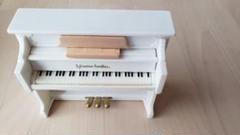 "Thumbnail of ""シルバニアファミリー 白ピアノ"""