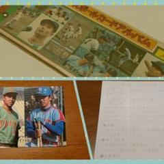 "Thumbnail of ""カルビープロ野球カード ベースボールカードアルバム + ホームランカード 1枚"""