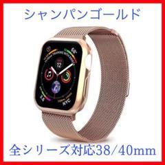 """Thumbnail of """"ミラネーゼループバンド Apple Watch"""""""
