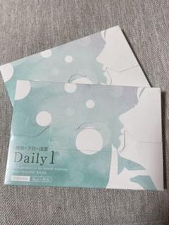 "Thumbnail of ""Daily1 デイリーワン"""