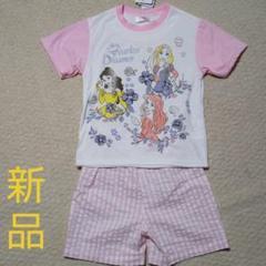 "Thumbnail of ""新品ディズニープリンセス パジャマ半袖Tシャツ&五分丈パンツ  130"""