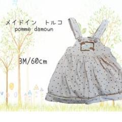"""Thumbnail of """"【新品・未使用・タグ付き】60cm くまさん水玉ワンピ 日本未発売ブランド 3M"""""""