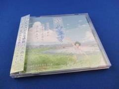 """Thumbnail of """"カバーミックスCD「空シネマ~邦画で使われた名曲をベストMIX!」中古CD"""""""